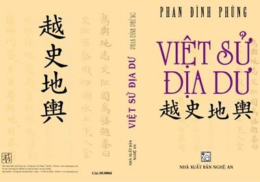 Trang bìa cuốn sách.