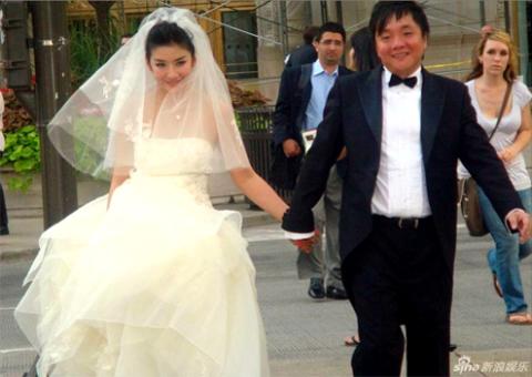 Ảnh cưới của hai người bị lộ không lâu trước khi họ chia tay.