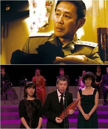 Diễn viên Trần Đạo Minh trong phim Đường Sơn đại địa chấn. Ảnh: