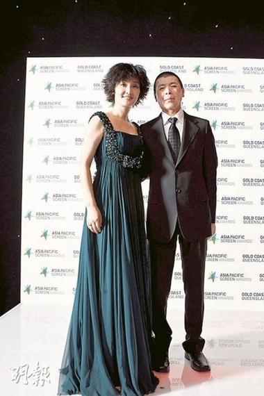 Đôi vợ chồng Từ Phàm - Phùng Tiểu Cương dự giải Châu Á - Thái Bình Dương.