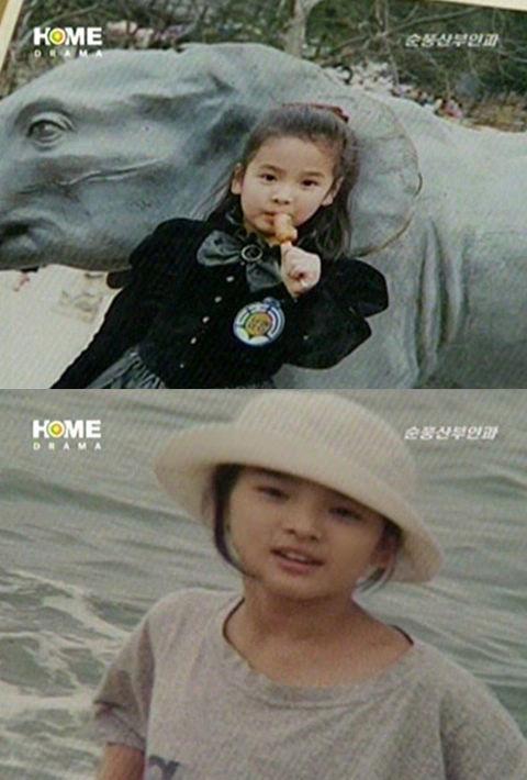 Những bức ảnh thời thơ ấu của Song Hye Kyo. Ảnh: Chosun Ilbo.