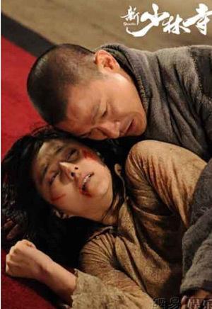 Hầu Kiệt ôm lấy Nhan Tịch sau khi cứu cô ra từ bể nước. Ảnh: baidu.