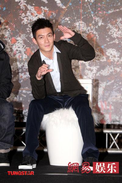 Trần Quán Hy quảng bá album hôm 29/12.