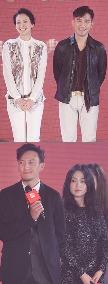 Chươmg Tử Di và Lương Triều Vỹ (Ảnh trên). Trương Chấn và Song Hye Kyo (Ảnh dưới).