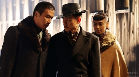 Liễu Vân Long, Lưu Đức Hoa, Angelababy.