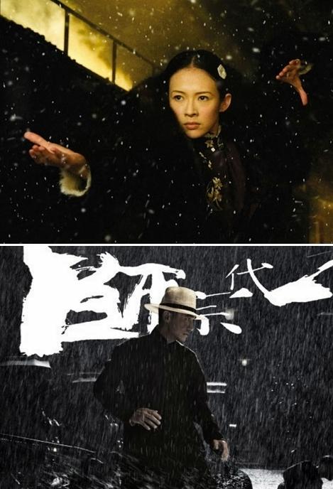 Tạo hình của Chương Tử Di và Lương Triều Vỹ trong phim.