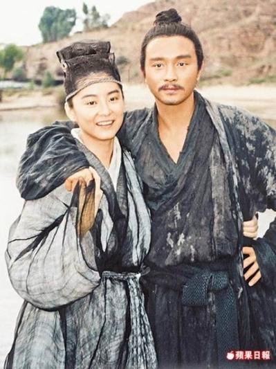 Lâm Thanh Hà và Trương Quốc Vinh