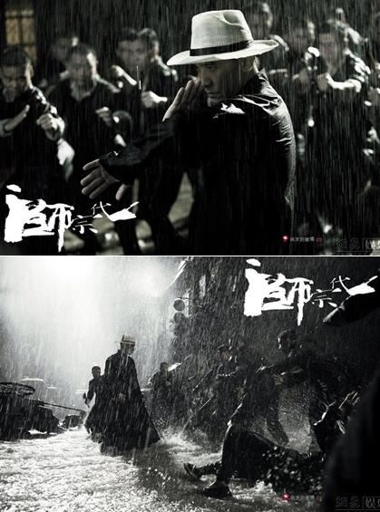 Hình ảnh Lương Triều Vỹ trong phim.