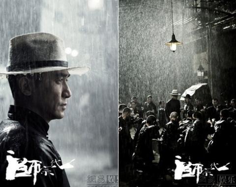 Đây là vai diễn trung tâm của bộ phim mà đạo diễn Vương Gia Vệ mất nhiều năm sản xuất.