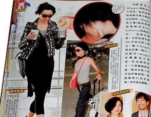 Tạp chí đưa tin Trương Mạn Ngọc bỏ bạn trai về Hong Kong, chấm dứt mối quan hệ.