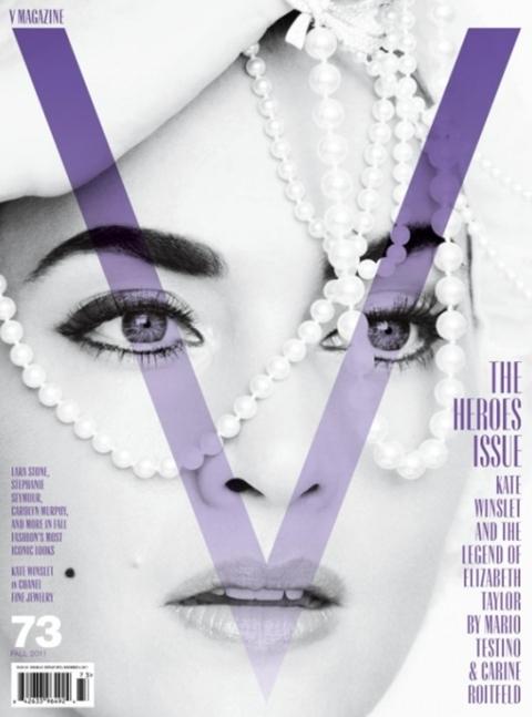 Kate trên bìa tạp chí V.