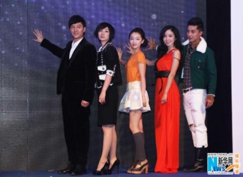 cùng các nghệ sĩ có tiếng khác như Huỳnh Hiểu Minh, Trịnh Tú Văn, Y Năng Tịnh cùng hiện diện.