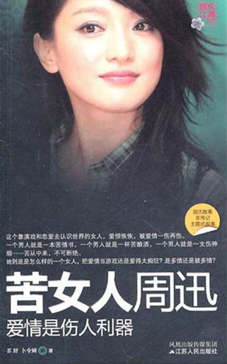 Bìa cuốn sách xuyên tạc thông tin về Châu Tấn. Ảnh: Sina.