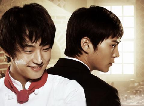Cuộc chiến giữa Goo Ma Joon (Joo Won) và Kim Tak Goo (Yoon Shi Yoon) cùng nhiều triết lý sống từ chiếc bánh mì đã tạo nên sức hút cho bộ phim.