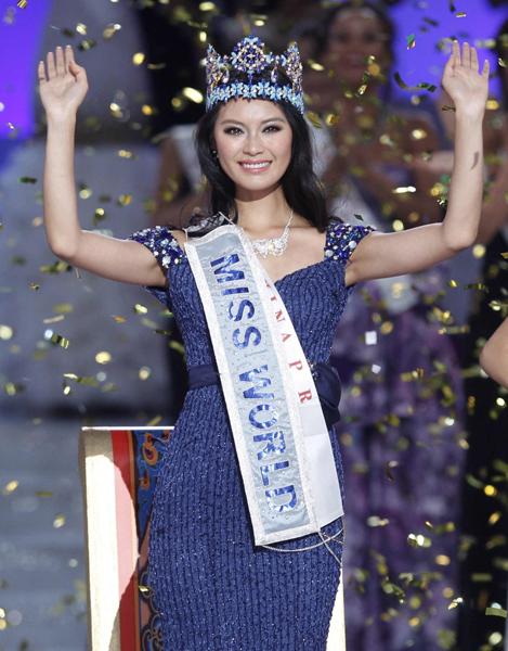 Đương kim Hoa hậu Thế giới người Trung Quốc, Vu Văn Hà, được đánh giá cao từ đầu cuộc thi nhưng không phải là người nổi bật nhất.