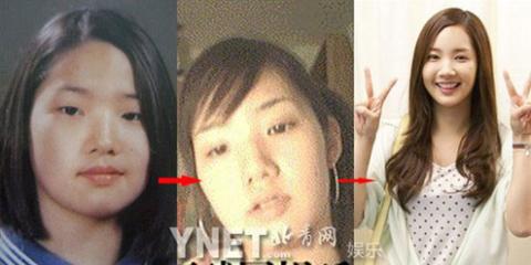Không thể đánh giá thấp khả năng giảm béo của Park Min Young.