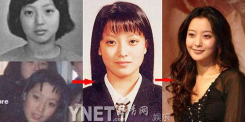 Khuôn mặt Kim Hee Sun được cho là có thay đổi, nhưng các nét cơ bản của cô vốn đã đẹp từ nhỏ.