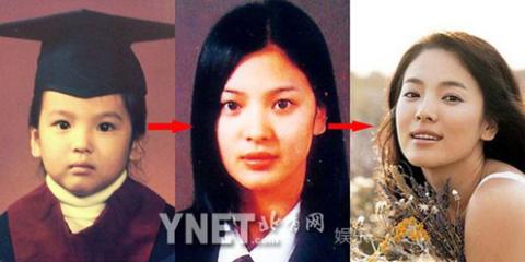 Song Hye Kyo xứng là mỹ nhân có gương mặt mộc đẹp nhất xứ Hàn