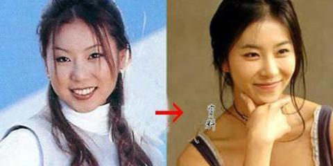 Han Eun Jung đã giảm béo và sửa mí mắt?