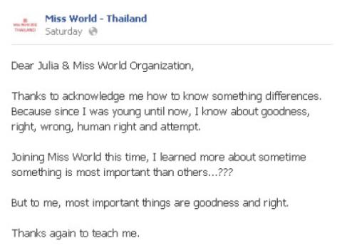 Bức thư trên facebook của Hoa hậu Thái Lan.
