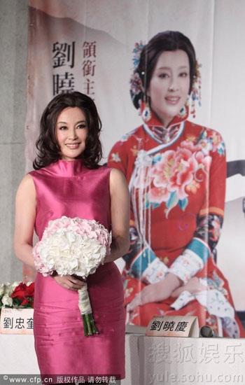 Lưu Hiểu Khánh và tạo hình của bà trong Phong hoa tuyệt đại.