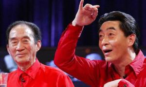 Bố của 'Tôn Ngộ Không' Lục Tiểu Linh Đồng qua đời