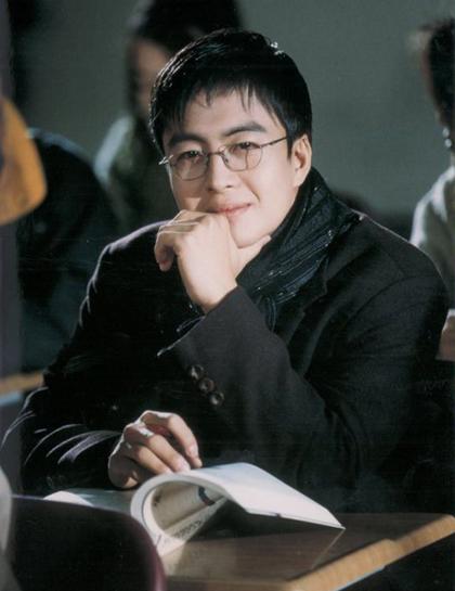 Bae Joung Yun ngoại hình IELTS