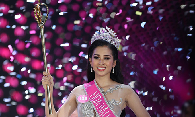 Phỏng vấn trực tuyến Hoa hậu Việt Nam 2018