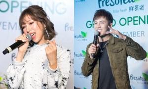 Min, Gin Tuấn Kiệt liên tục 'bắn tim' với fan trong sự kiện