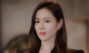 Son Ye Jin nhập viện cấp cứu