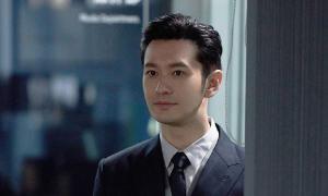 Huỳnh Hiểu Minh rũ bỏ vẻ hào hoa trong phim mới