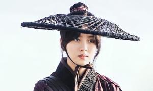 Tạo hình cổ trang của Kim So Hyun