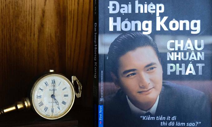 Ra mắt sách 'Đại hiệp Hong Kong - Châu Nhuận Phát'