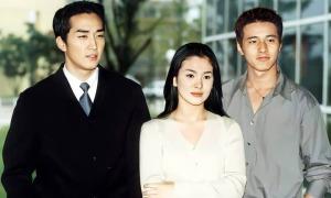 'Trái tim mùa thu' - biểu tượng phim bi Hàn Quốc
