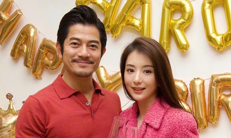 Quách Phú Thành đón tuổi 56